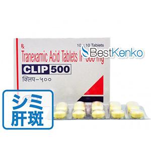 トラネキサム酸500mg