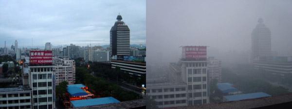La ciudad de Beijing en agosto de 2005. A la izquierda: después de haber llovido durante dos días. A la derecha: nube tóxica en Beijing durante lo que hubiera sido un día soleado. Fotografía de: Bobak Ha'Eri