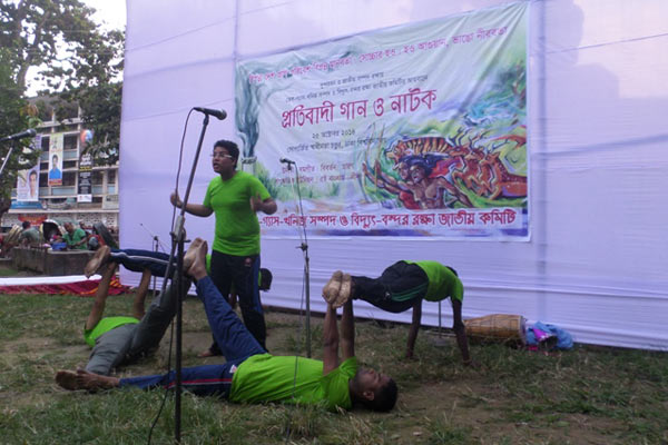 Performers at the cultural protest for the Sundarbans. Photo courtesy of the National Committee to Protect Oil, Gas, Mineral Resources, Power and Ports.
