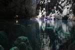 Abismo de Anhumas cave [bonito_0235]