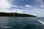 Peucang Island, West Java, Indonesia [java_0416]