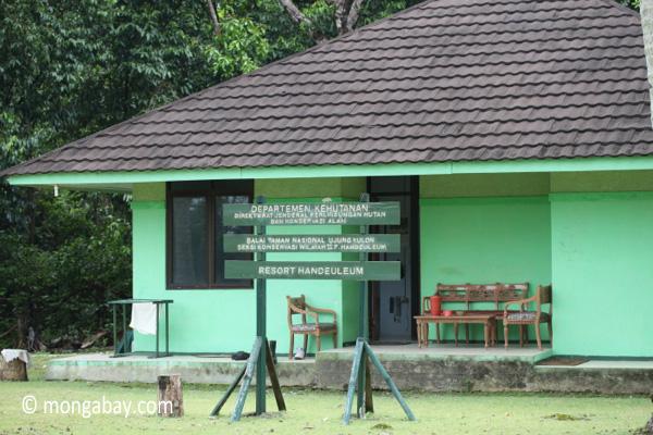 Sign for P. Handeuleum in Ujung Kulon