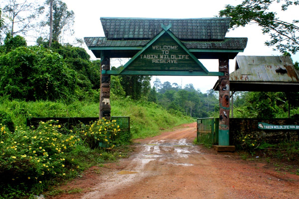 Entrance to Tabin Wildlife Reserve in Sabah, Malaysia