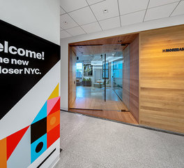 acuity brands m moser office nyc office entrance