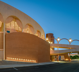 Gammage Auditorium exterior