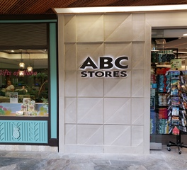 gc products abc stores royal hawaiian shopping center precast tile signage