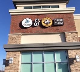 Landmark Architectural Signs Caribou Coffee