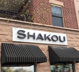 Quantum Sign Corporation Shakou Restaurant
