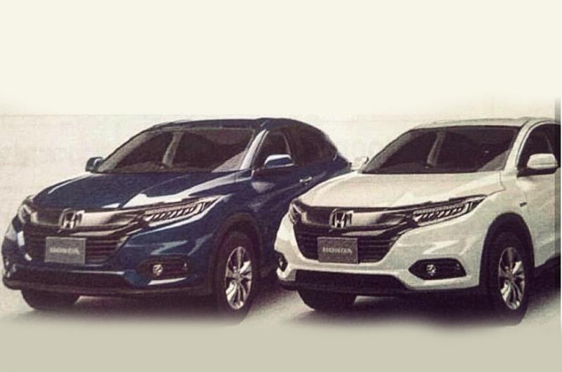 2018 Honda HR-V facelift