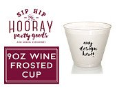 Personalized 9oz Frosted Wine Cups, Plastic Party Cups, Wedding Favor, Wedding Cups, Frosted Cups, Monogrammed Cups, Shatterproof Wine Cups