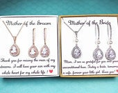 Mother of the groom gift, mother of the bride gift, Mother of the groom earrings, mother of the bride earrings,mother in law gift