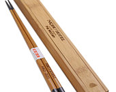 Personalized Engraved Bamboo Japanese Wood Chopsticks (1 Pair) Custom Engraved Wooden Party Favors Wedding, Anniversary, Shower,Bride Groom