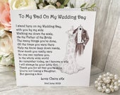 Father of the Bride Wedding Day Card, Personalised, Dad Wedding Thank You Card,