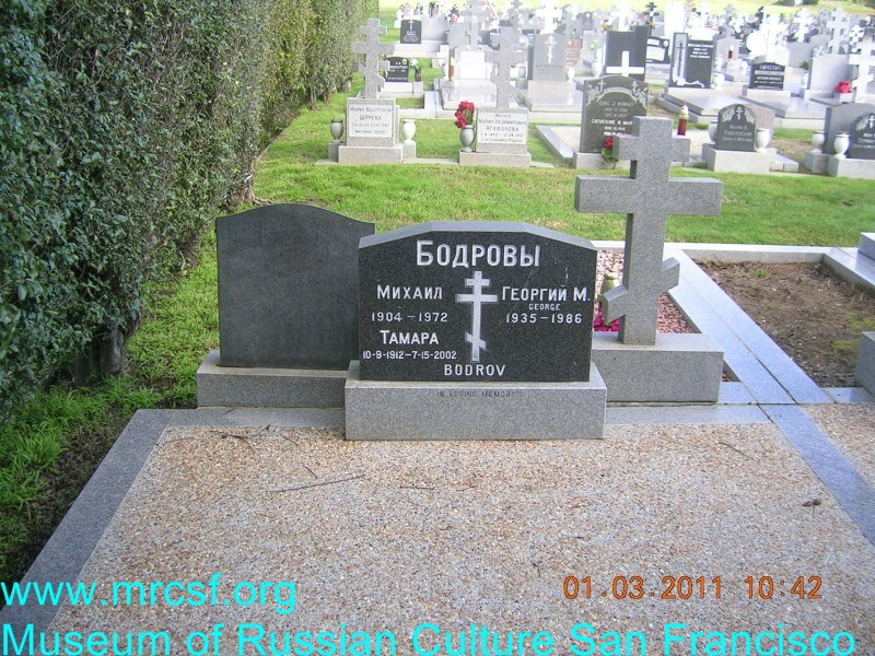 Grave/tombstone of BODROV Михаил