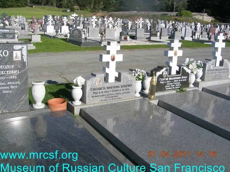 Grave/tombstone of BAZIGIN Елизавета Никитична
