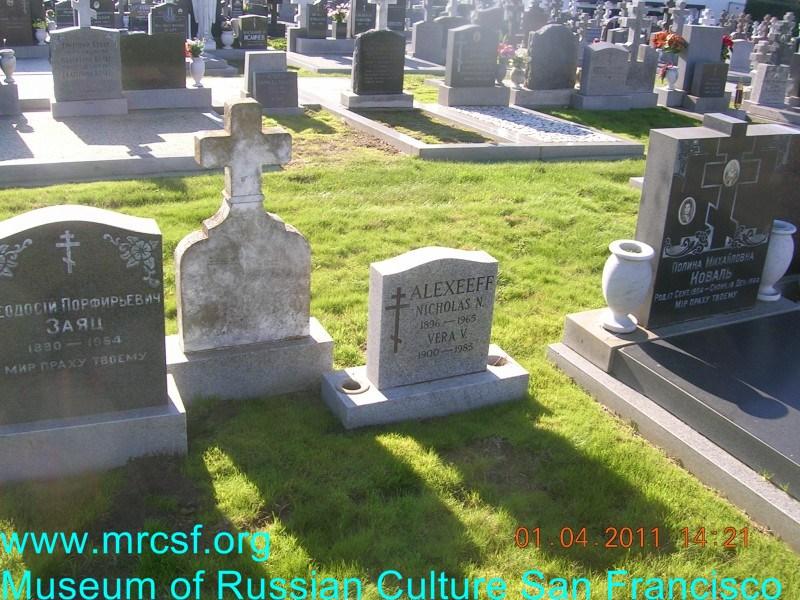 Могила/надгробие АЛЕКСЕЕВА Вера В.