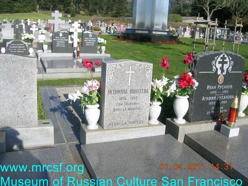 Grave/tombstone of VANTEEF Неонилла