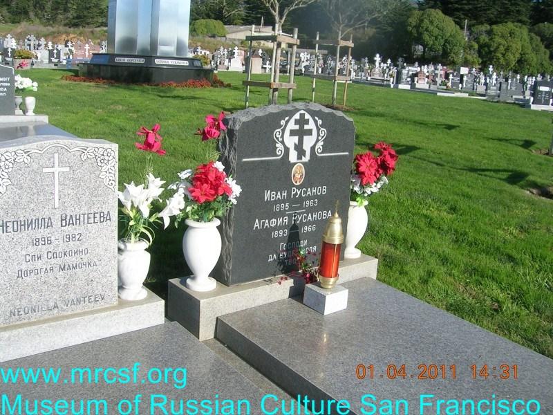 Могила/надгробие РУССАНОВ Иван