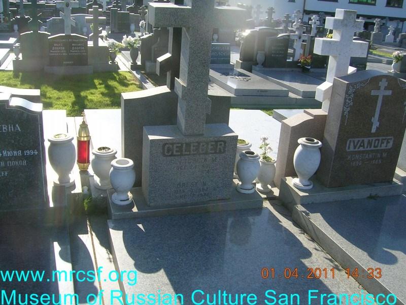 Grave/tombstone of CELEBER Orest N.