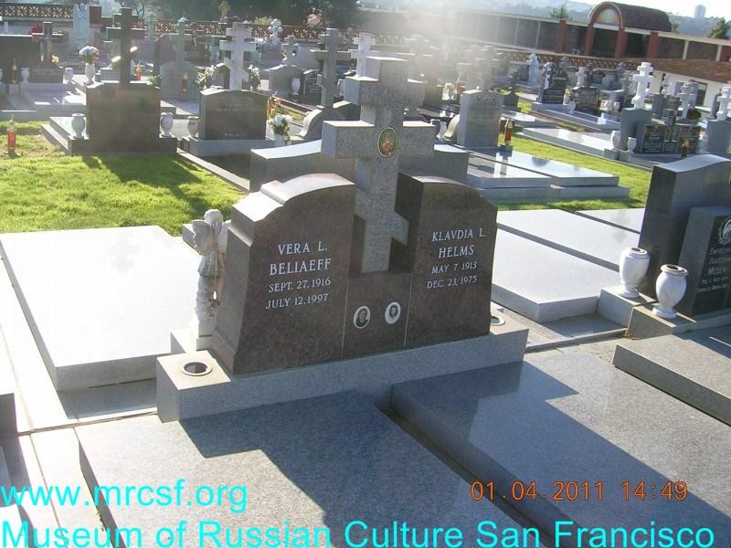 Grave/tombstone of BELIAEFF Vera L.