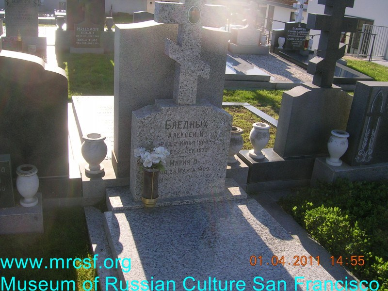 Grave/tombstone of BLEDNIH Алексей И.
