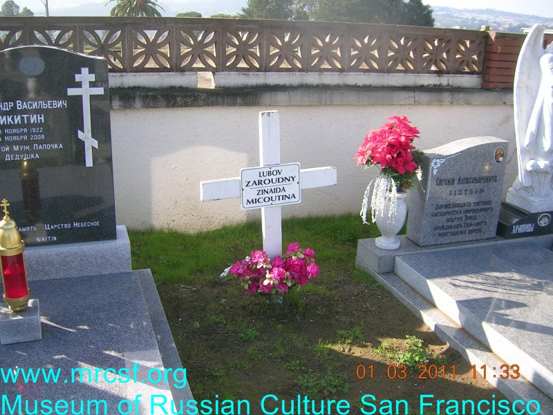 Grave/tombstone of ZARUDIN Любовь