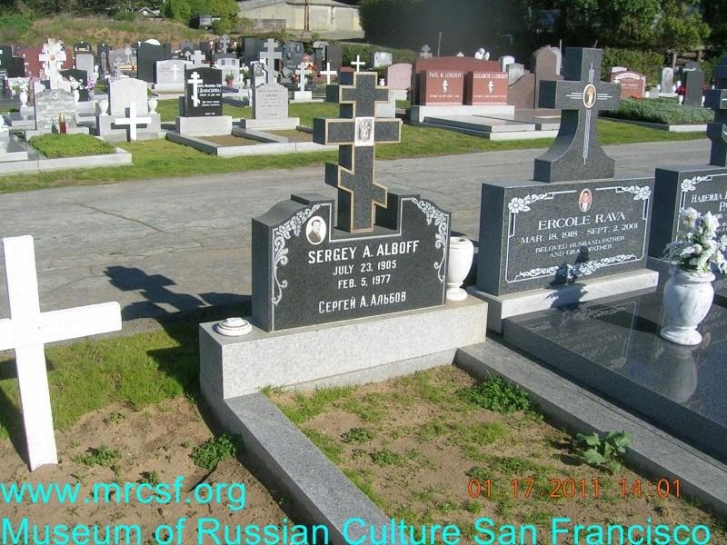Grave/tombstone of ALBOFF Сергей А.