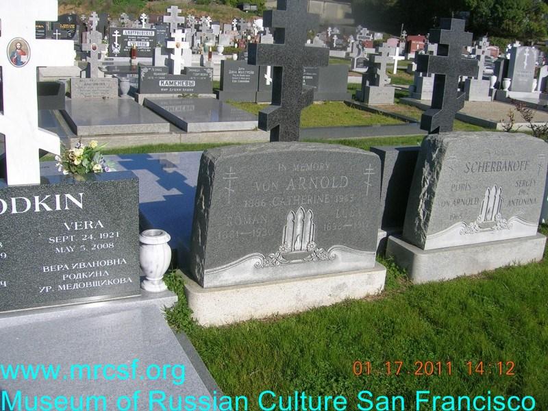 Grave/tombstone of ARNOLD von Роман