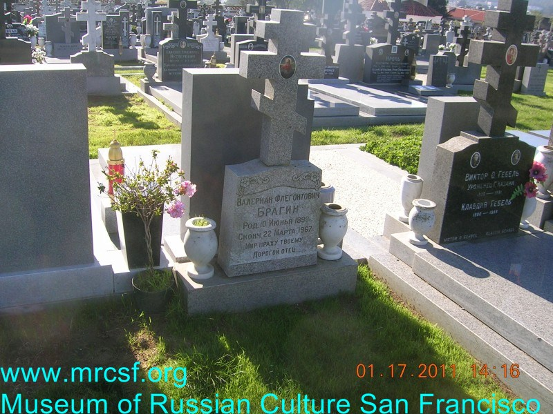 Grave/tombstone of BRAGIN Валериан Флегонтович