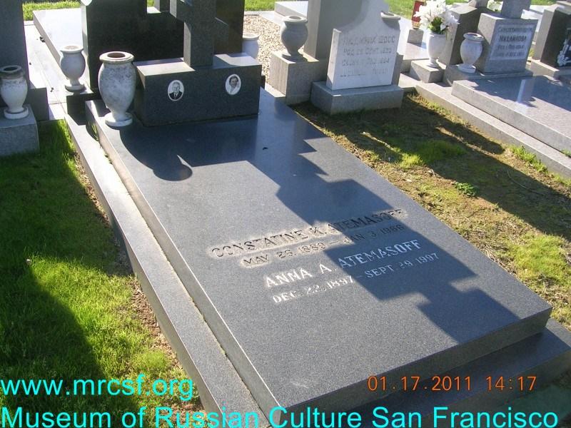 Grave/tombstone of ATEMASOFF Анна А.