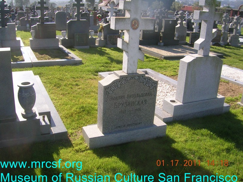 Grave/tombstone of BRUZINSKY Эмилия Витольдовна