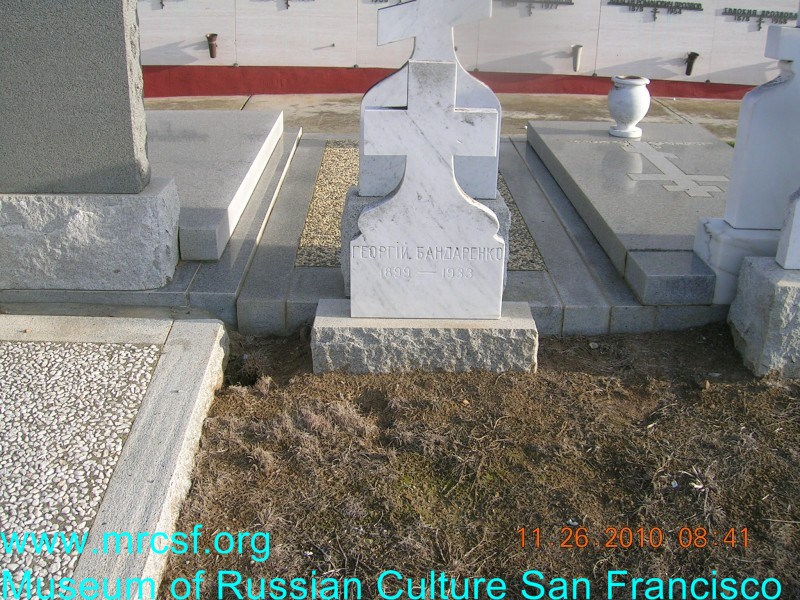 Grave/tombstone of BANDARENKO Георгий