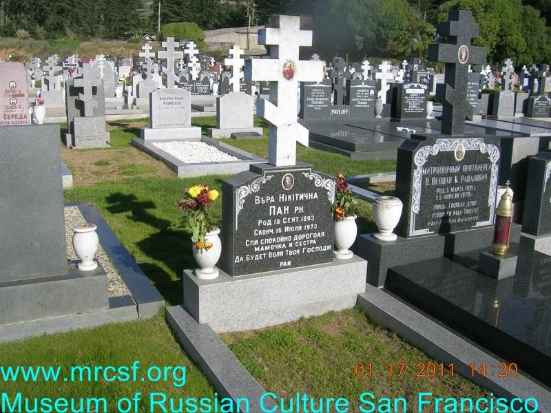 Grave/tombstone of PAN Вера Никитична