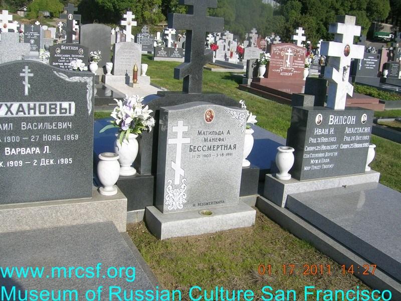Grave/tombstone of BESSMERTNAYA Матильда (Манефа) А.