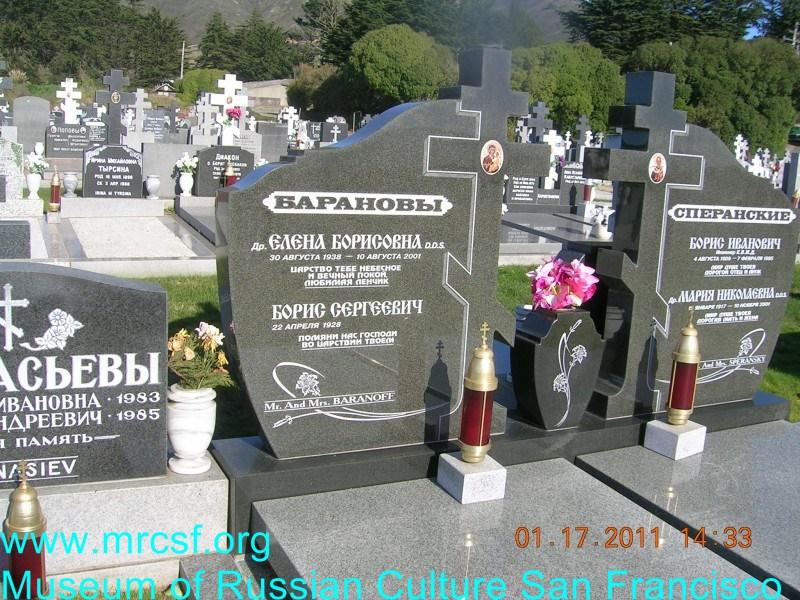 Могила/надгробие БАРАНОВА Елена Борисовна