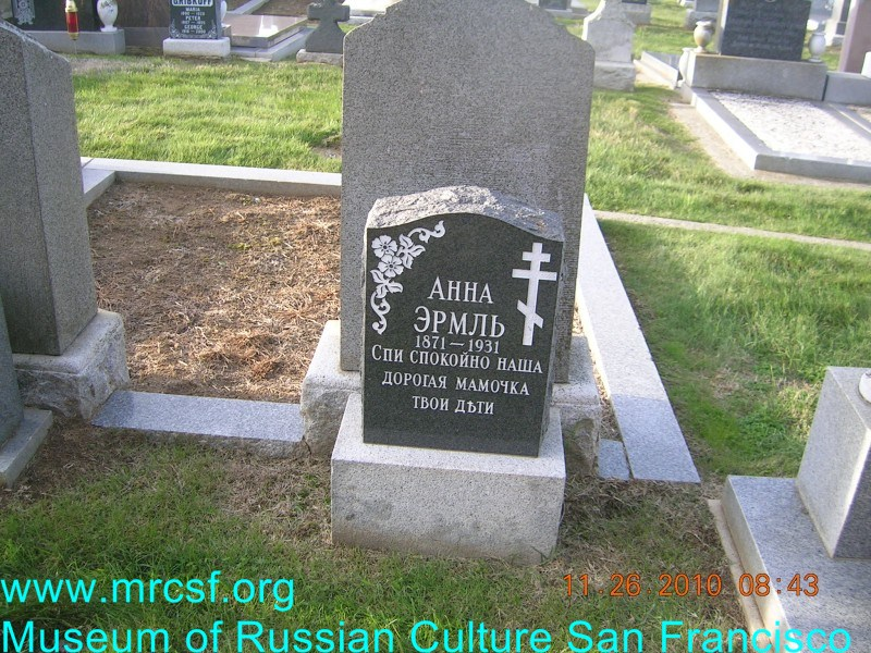 Grave/tombstone of ERML Анна