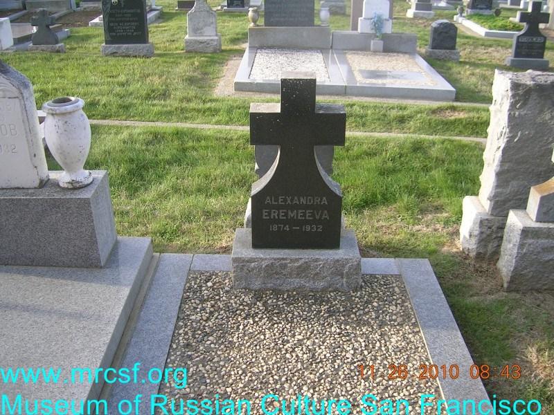 Grave/tombstone of EREMEEVA Александра