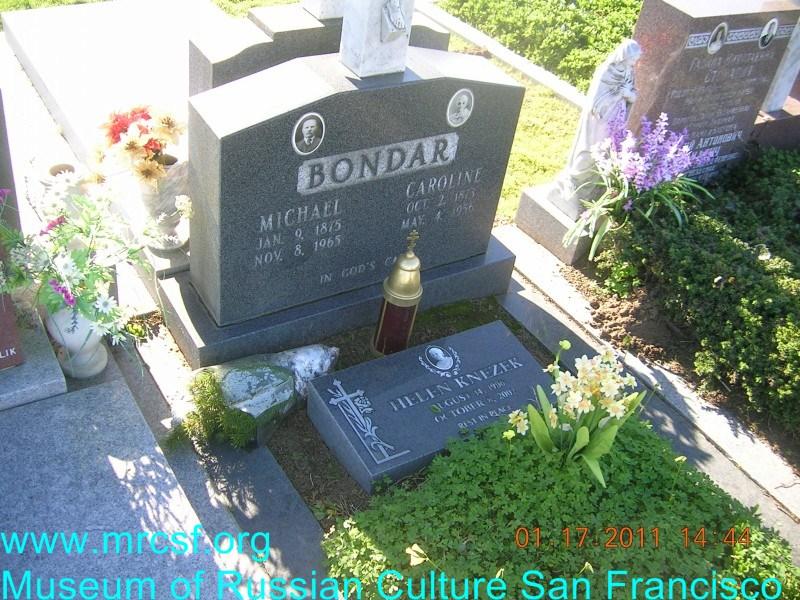 Могила/надгробие БОНДАР Caroline