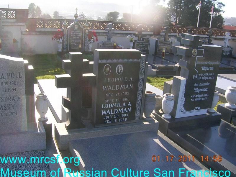 Grave/tombstone of WALDMAN Людмила А.