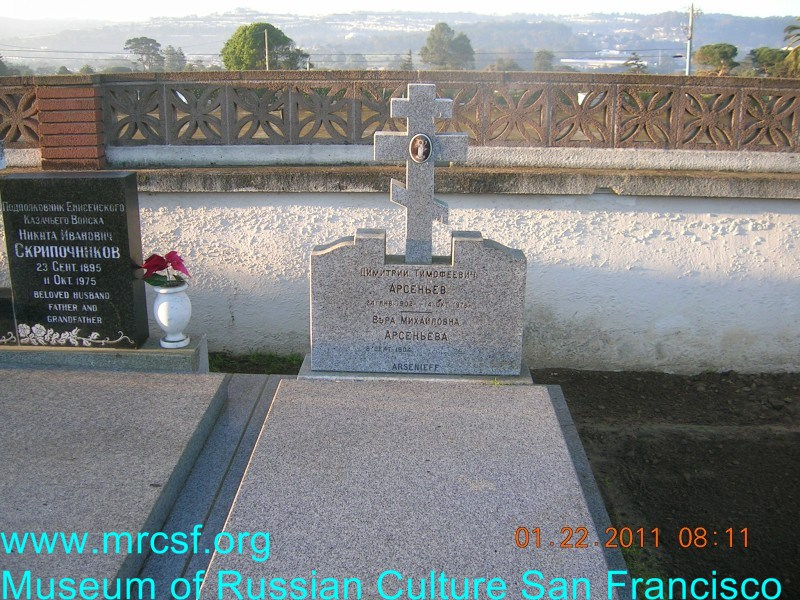 Grave/tombstone of ARSENIEFF Вера Михайловна