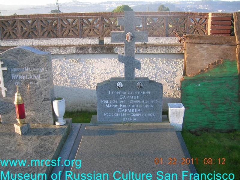 Grave/tombstone of BARMIN Георгий Сергеевич