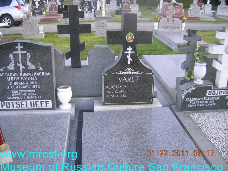 Grave/tombstone of VARET Auguste