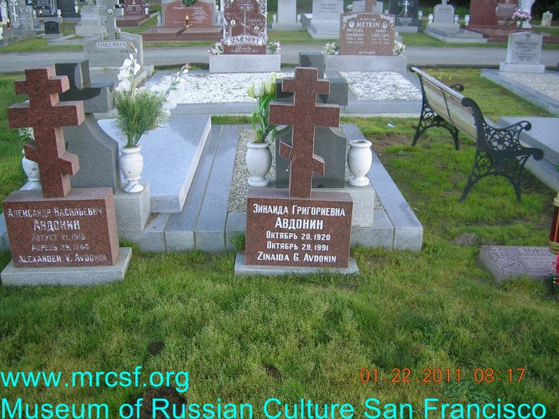 Grave/tombstone of AVDONIN Зинаида Григорьевна