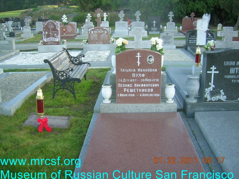 Grave/tombstone of WOLF Татьяна Ивановна