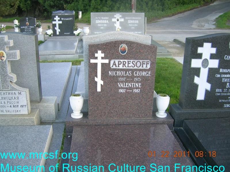 Grave/tombstone of APRESOFF Валентина