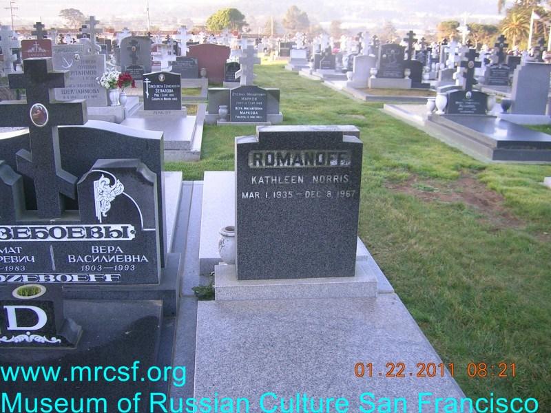 Могила/надгробие РОМАНОВ Kathleen Norris