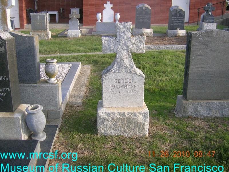 Grave/tombstone of BOJANOFF Сергей