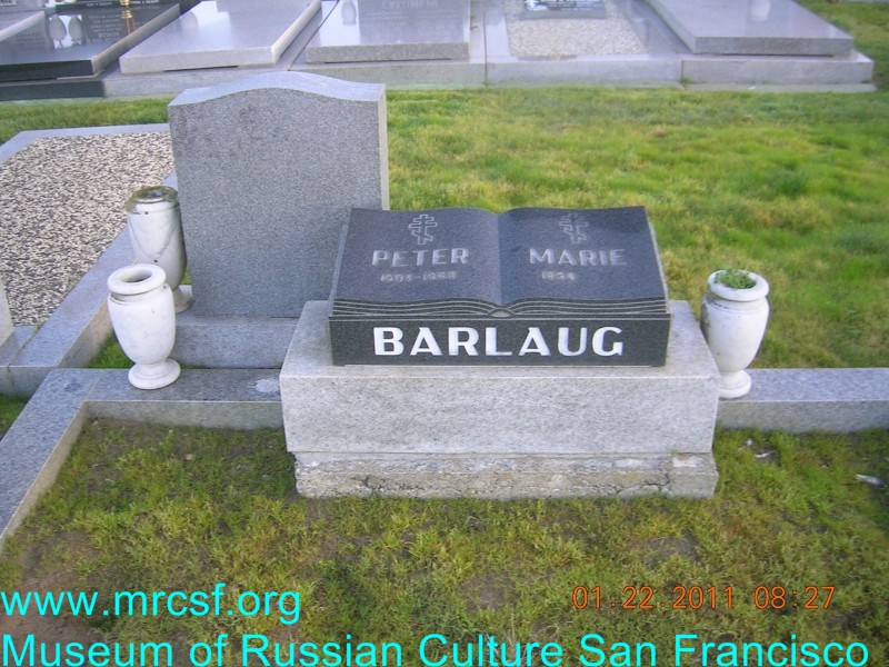 Grave/tombstone of BARLAUG Мария