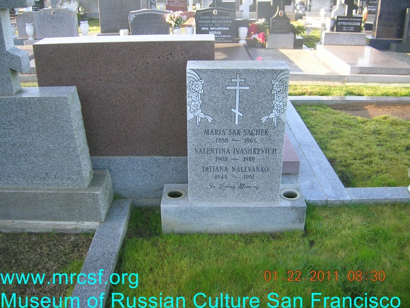 Grave/tombstone of NALEVANKO Татьяна