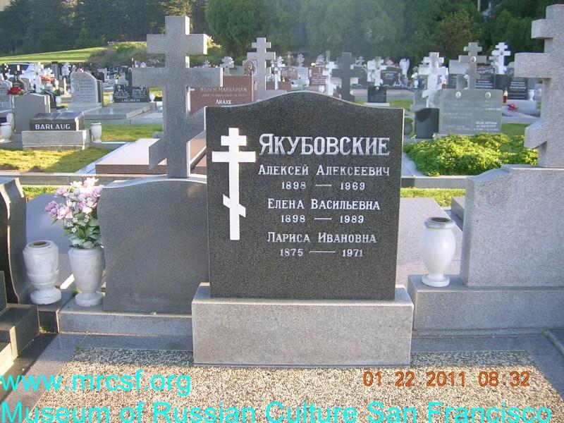 Grave/tombstone of IAKUBOVSKY Лариса Ивановна
